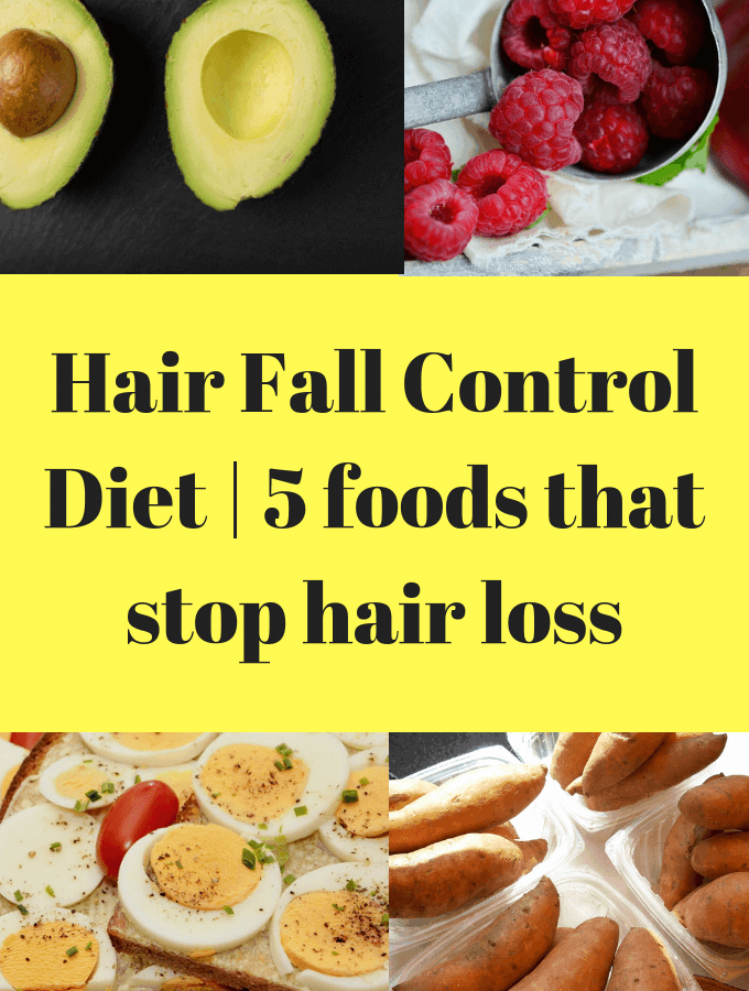 Hair Fall Control Diet | 5 foods that stop hair loss