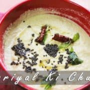 Nariyal Ki Chutney for Idly and Dosa