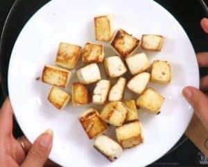 Paneer Butter Masala Pulao