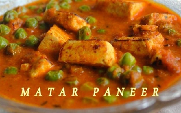 Matar paneer recipe indian vegetarian recipe matar paneer on a transparent plate on a white surface forumfinder Gallery